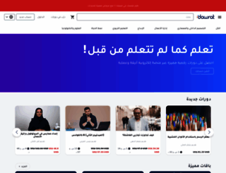 dawrat.com screenshot