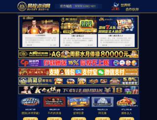daxiangkeji.com screenshot