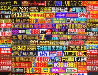 day-step.com screenshot