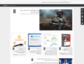 dayaeblog.blogspot.com screenshot