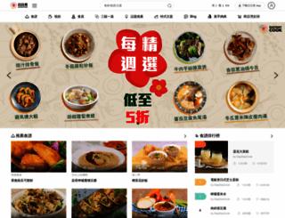 daydaycook.com screenshot