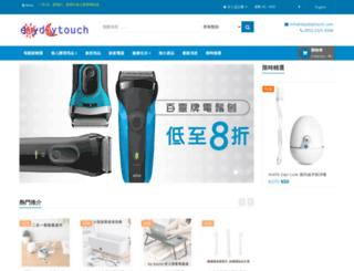 daydaytouch.com screenshot
