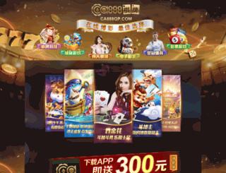 dayingjia66.com screenshot