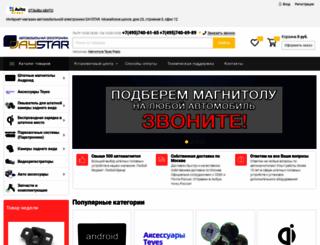 daystarcom.ru screenshot
