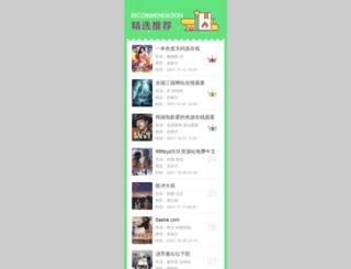 dayuwan.net screenshot