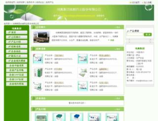 dayy.pharmnet.com.cn screenshot
