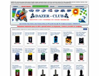dazerclub.ru screenshot