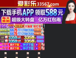 dazhong001.com screenshot