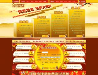 dazixun.12ky.com screenshot
