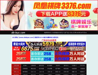 db-bux.com screenshot
