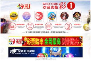 db-ro.com screenshot