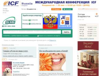 db.516.ru screenshot