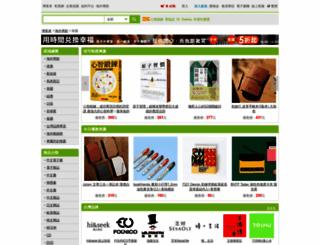 db.books.com.tw screenshot