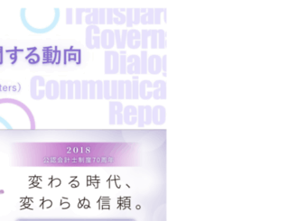 db.jicpa.or.jp screenshot