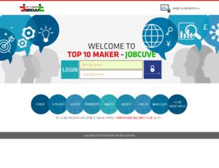 db.jobandlife.co.kr screenshot