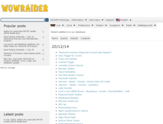 db.wowraider.ru screenshot
