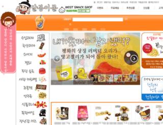 db2ne.co.kr screenshot