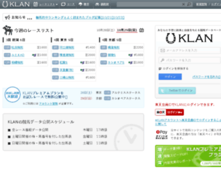 db_klan.klan.co.jp screenshot