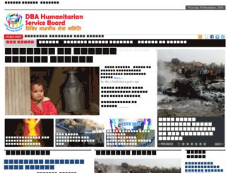 dbahumanityservice.com screenshot