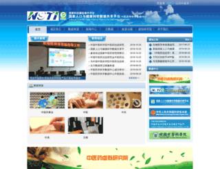 dbcenter.cintcm.com screenshot