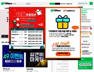 dbfactory.kr screenshot