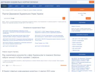 dbn.at.ua screenshot