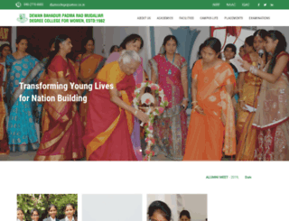 dbpmcollege.com screenshot
