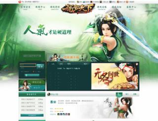 dbtx.79u.com screenshot