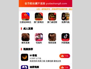 dbtxw.com screenshot