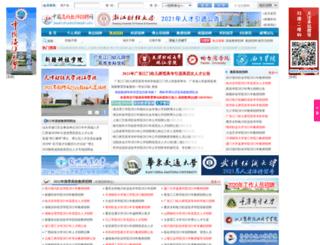dbu.xxzs.org screenshot
