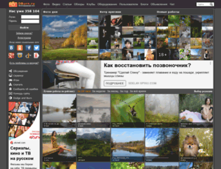 dburn.ru screenshot