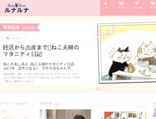 dc-luna.mti.ne.jp screenshot