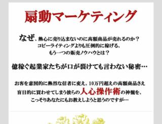 dc-offer.net screenshot