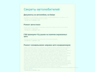dc-swat.net.ru screenshot