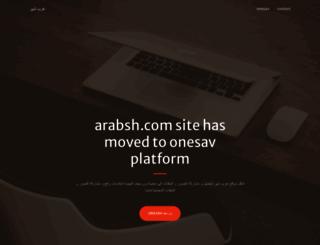 dc04.arabsh.com screenshot
