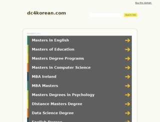 dc4korean.com screenshot