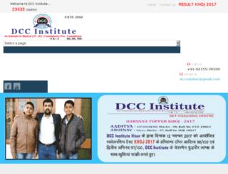 dcchisar.com screenshot