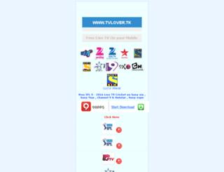dccpunjab.wap-ka.com screenshot