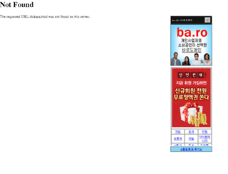 dckara.ba.ro screenshot
