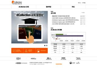 dcollection.net screenshot