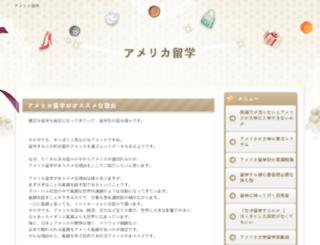 dcrnewsblog.com screenshot