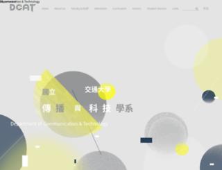 dct.nctu.edu.tw screenshot