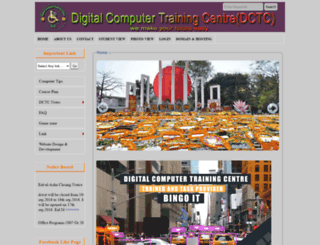 dctcit.com screenshot