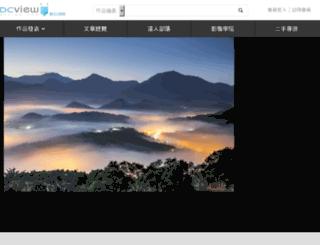 dcview.com.tw screenshot