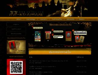 dd-pra.com screenshot