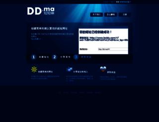 dd.ma screenshot