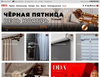 dda.ru screenshot