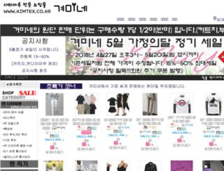 ddangwondan.co.kr screenshot