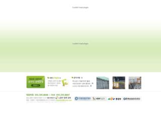 ddas.co.kr screenshot