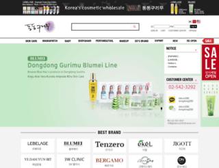 ddcos.co.kr screenshot